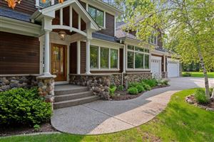 Photo of 1901 Lake Road, Minnetonka Beach, MN 55391 (MLS # 5241007)
