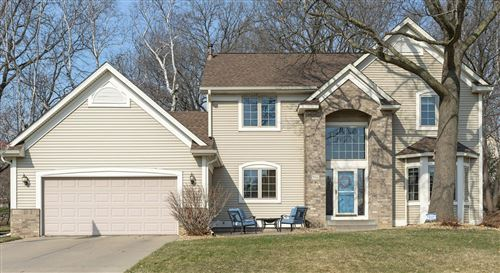 Photo of 5941 Burke Trail, Inver Grove Heights, MN 55076 (MLS # 5733093)
