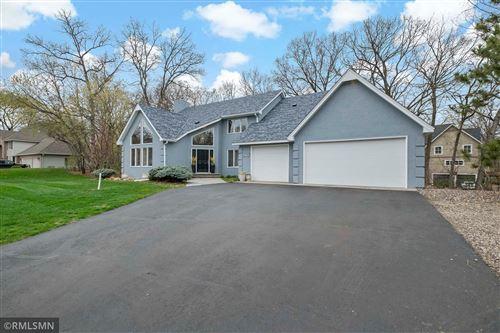 Photo of 15230 Woodside Lane, Minnetonka, MN 55345 (MLS # 5737123)