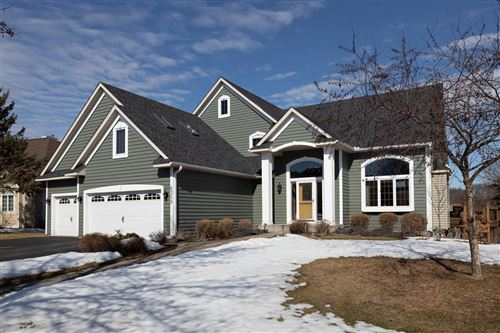 Photo of 8359 College Trail, Inver Grove Heights, MN 55076 (MLS # 5718143)