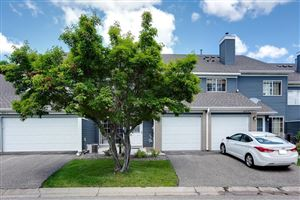 Photo of 1855 Donegal Drive #8, Woodbury, MN 55125 (MLS # 5250218)