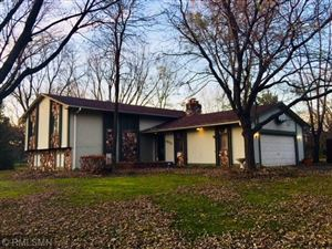 Photo of 4531 147th Lane NW, Andover, MN 55304 (MLS # 5138280)