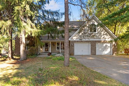Photo of 667 Sunset Court, Shoreview, MN 55126 (MLS # 5670294)