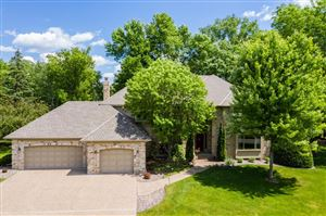 Photo of 2053 Acorn Circle, Minnetonka, MN 55391 (MLS # 5235300)