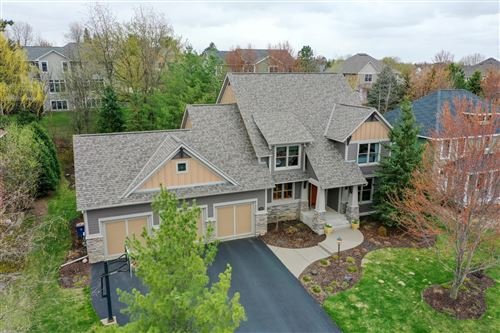 Photo of 11546 Ashley Court, Inver Grove Heights, MN 55077 (MLS # 5742349)
