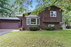 Photo of 1583 106th Avenue NW, Coon Rapids, MN 55433 (MLS # 5295439)
