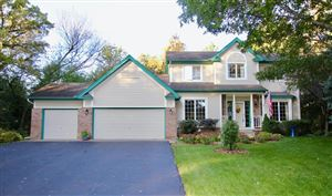 Photo of 7515 74th Street S, Cottage Grove, MN 55016 (MLS # 5291479)