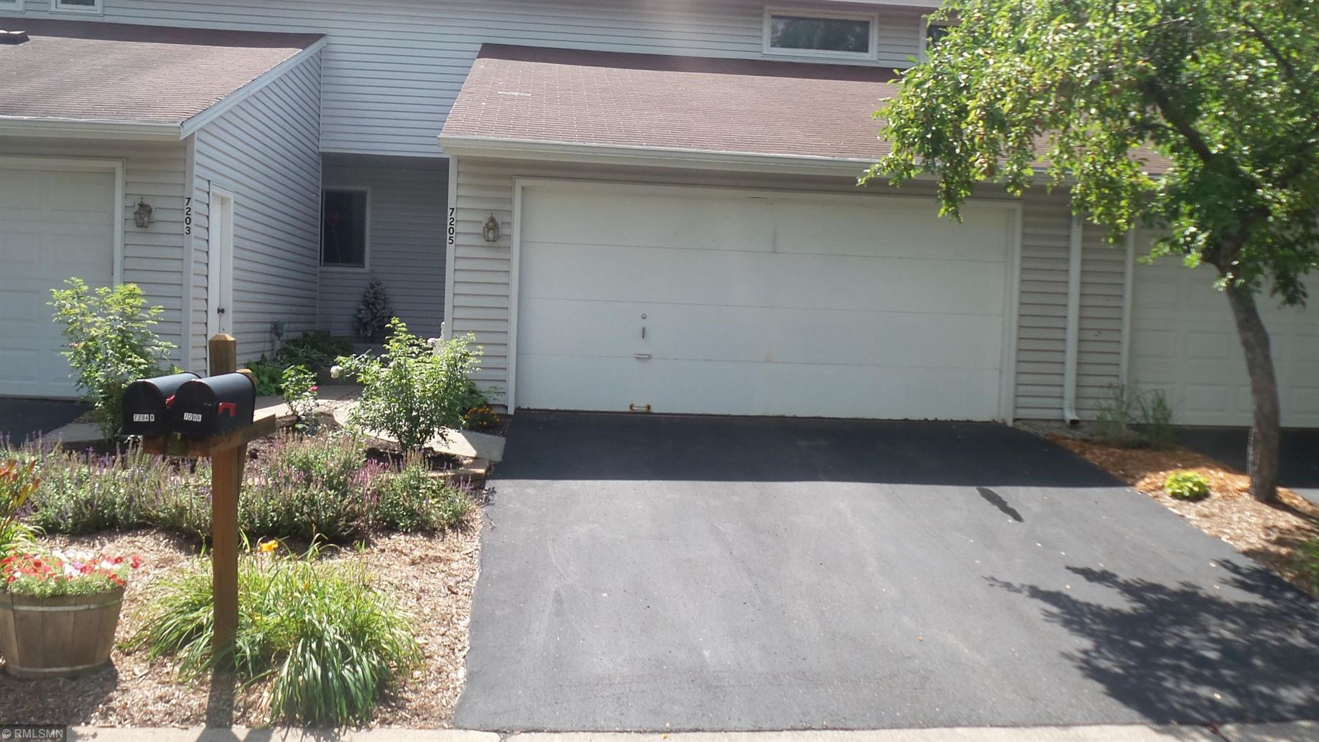 7205 Perry Court W, Brooklyn Center, MN 55429 - MLS#: 5630509