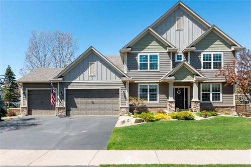 Photo of 7745 Narcissus Lane N, Maple Grove, MN 55311 (MLS # 5565571)