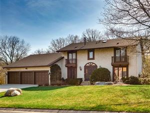 Photo of 1302 32nd Avenue NW, New Brighton, MN 55112 (MLS # 4982601)