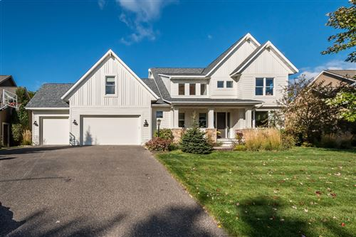 Photo of 11519 Avery Drive, Inver Grove Heights, MN 55077 (MLS # 5639611)