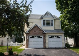 Photo of 5747 Donegal Drive, Shoreview, MN 55126 (MLS # 5004637)