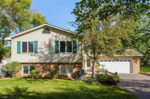 Photo of 1053 120th Avenue NW, Coon Rapids, MN 55448 (MLS # 5289734)