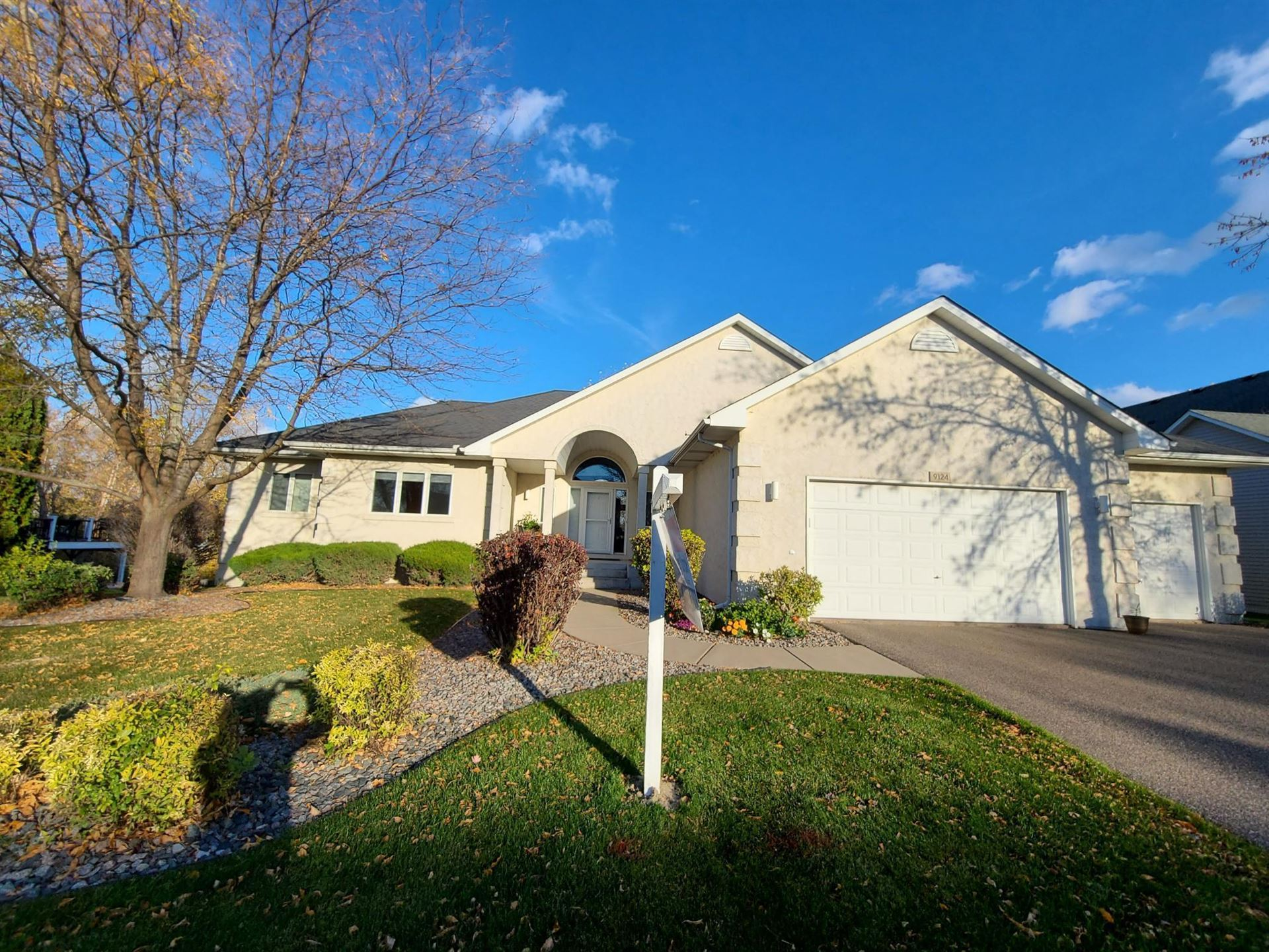 9124 Jewel Lane N, Maple Grove, MN 55311 - MLS#: 5645770
