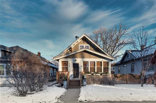Photo of 3709 Elliot Avenue, Minneapolis, MN 55407 (MLS # 5704876)