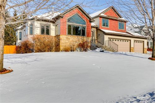 Photo of 541 Fisher Circle, Vadnais Heights, MN 55127 (MLS # 5290911)