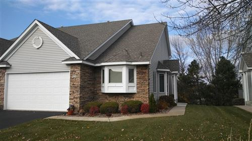 Photo of 1038 Westcliff Curve, Shoreview, MN 55126 (MLS # 5336911)