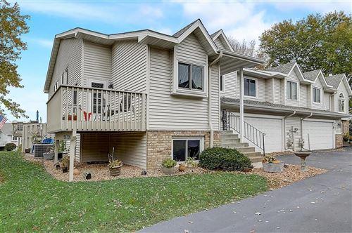 Photo of 9245 Upland Lane N, Maple Grove, MN 55369 (MLS # 5671929)