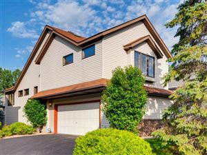 Photo of 5702 Birch Trail, Shoreview, MN 55126 (MLS # 5253958)