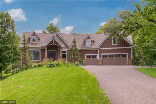 Photo of 9902 Adam Avenue, Inver Grove Heights, MN 55077 (MLS # 5626980)