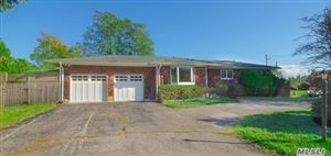 Photo of 7 Friese Dr, E. Quogue, NY 11942 (MLS # 3126151)