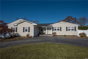 Photo of 9 Pearl Ave, Holtsville, NY 11742 (MLS # 3180510)