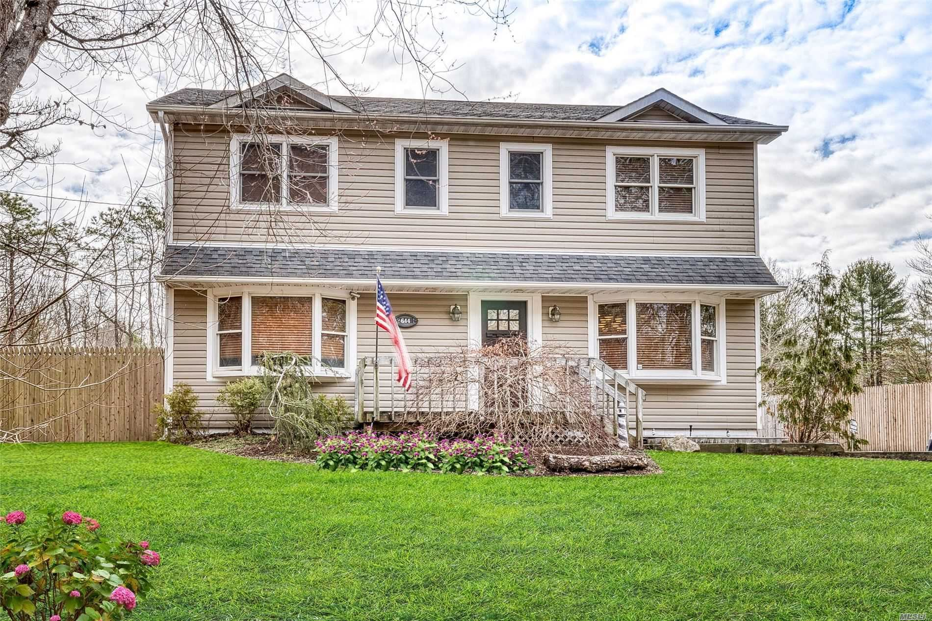 644 Wading River Hol Road, Middle Island, NY 11953 - MLS#: 3211573