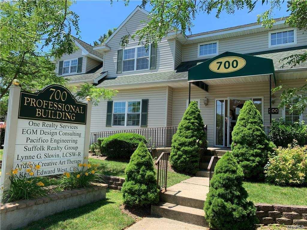 700 Lakeland Avenue #2E, Bohemia, NY 11716 - MLS#: 3271599