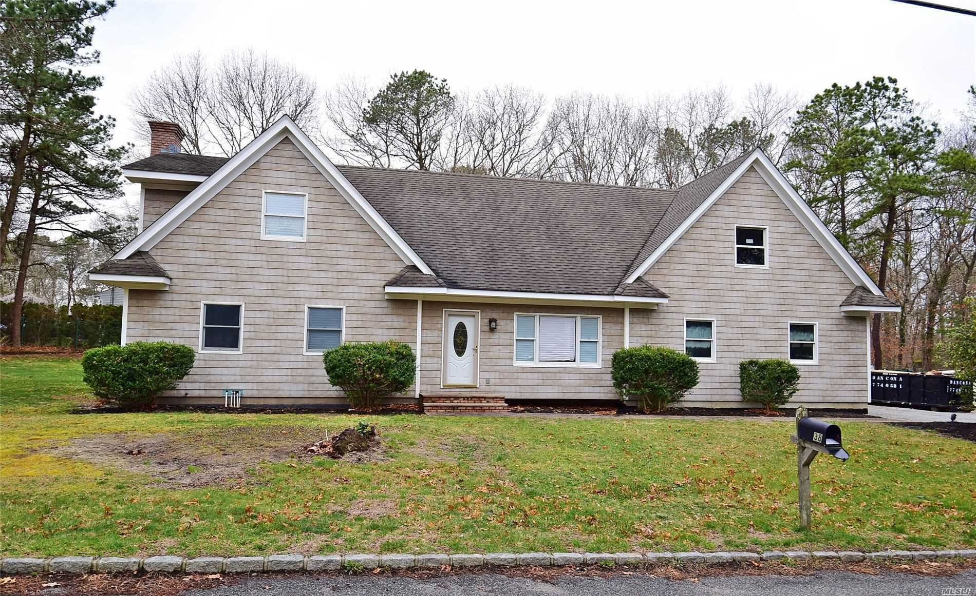 232 Silas Carter Road, Manorville, NY 11949 - MLS#: 3210807