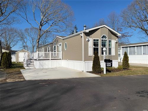 Photo of 1661-72 Old Country Rd, Riverhead, NY 11901 (MLS # 3201981)