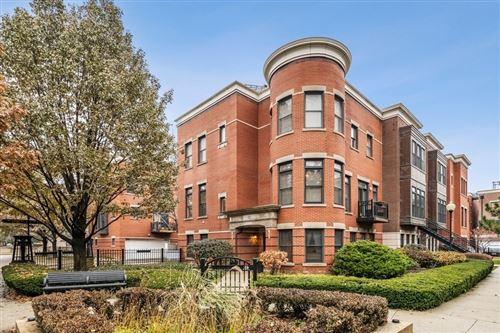 Photo of 822 W Village Court, Chicago, IL 60608 (MLS # 10829026)