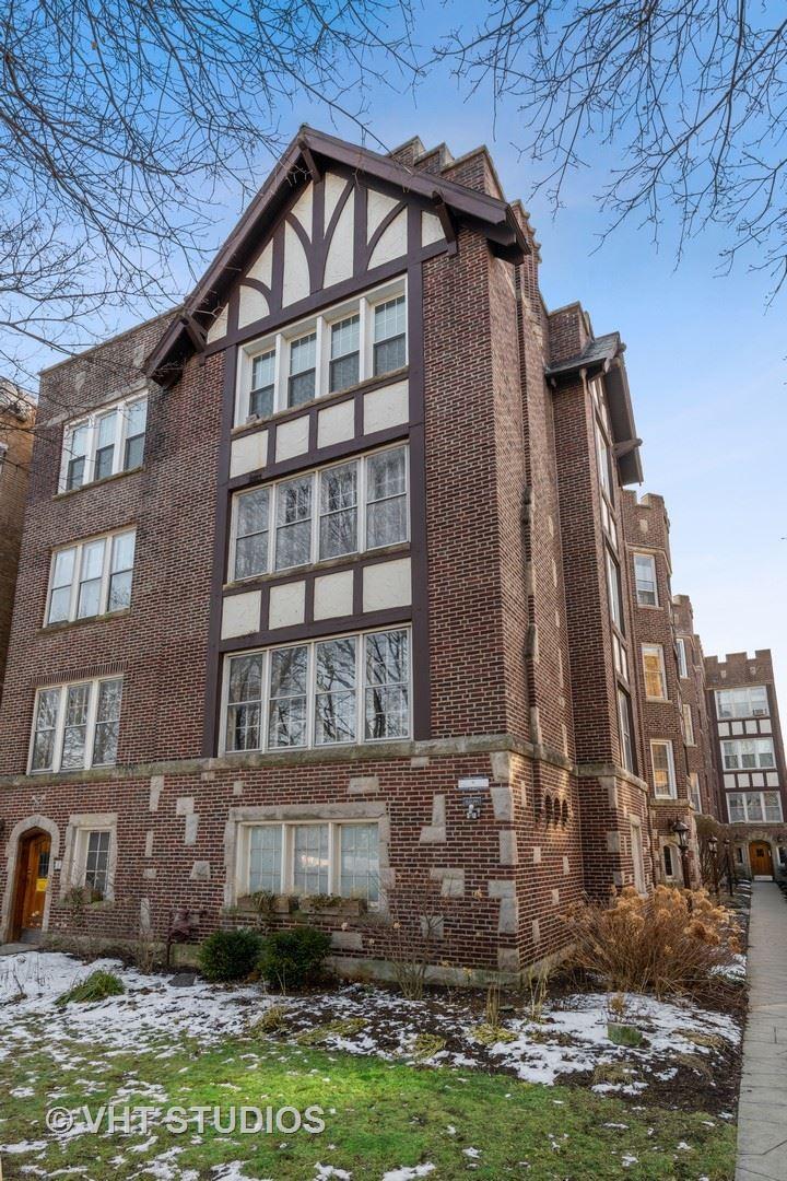 1529 W Estes Avenue #1B, Chicago, IL 60626 - #: 10753056