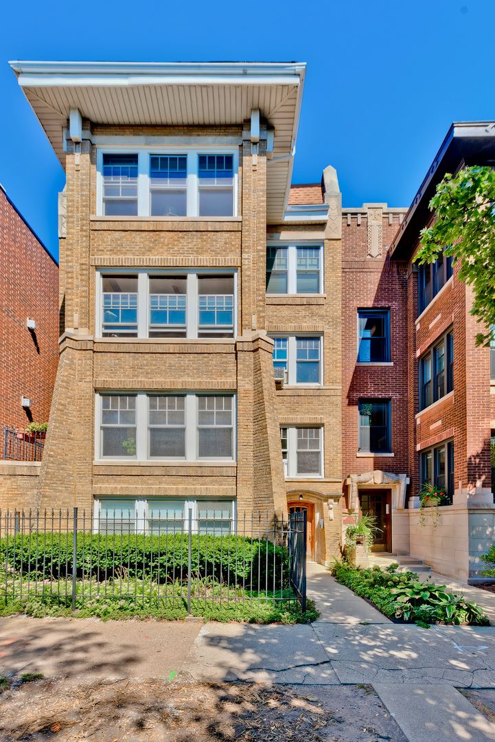 1468 W Balmoral Avenue #1, Chicago, IL 60640 - #: 11214067