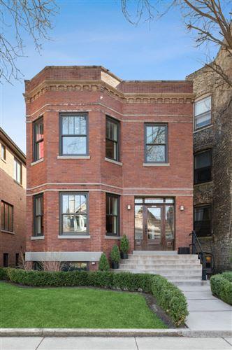Photo of 1437 W Berteau Avenue, Chicago, IL 60613 (MLS # 11129072)