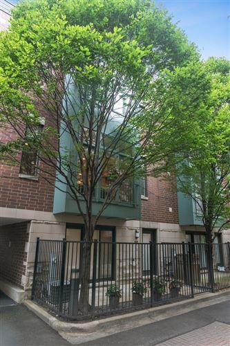 Photo of 2751 N Greenview Avenue #E, Chicago, IL 60614 (MLS # 10739121)