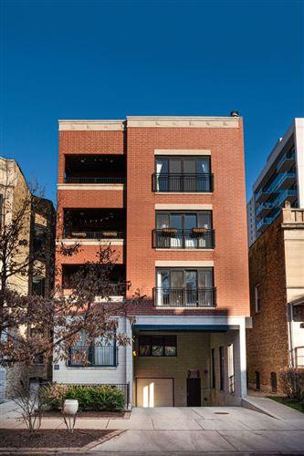 Photo of 830 W Bradley Place #2S, Chicago, IL 60613 (MLS # 10941145)