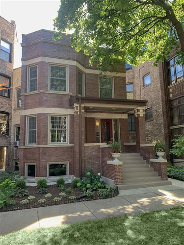Photo of 1429 W Rascher Avenue, Chicago, IL 60640 (MLS # 10852158)