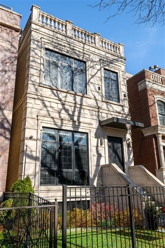 Photo of 1544 W Grace Street, Chicago, IL 60613 (MLS # 10937270)