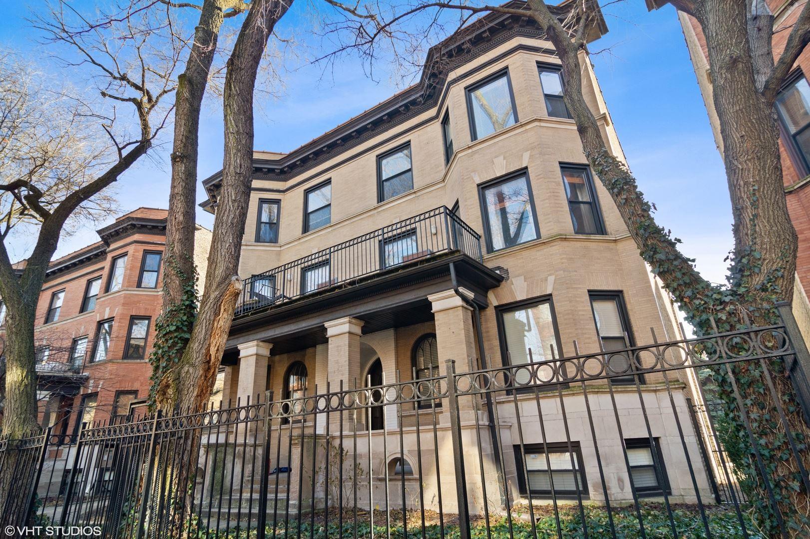 927 W Gordon Terrace #1, Chicago, IL 60613 - MLS#: 10744307