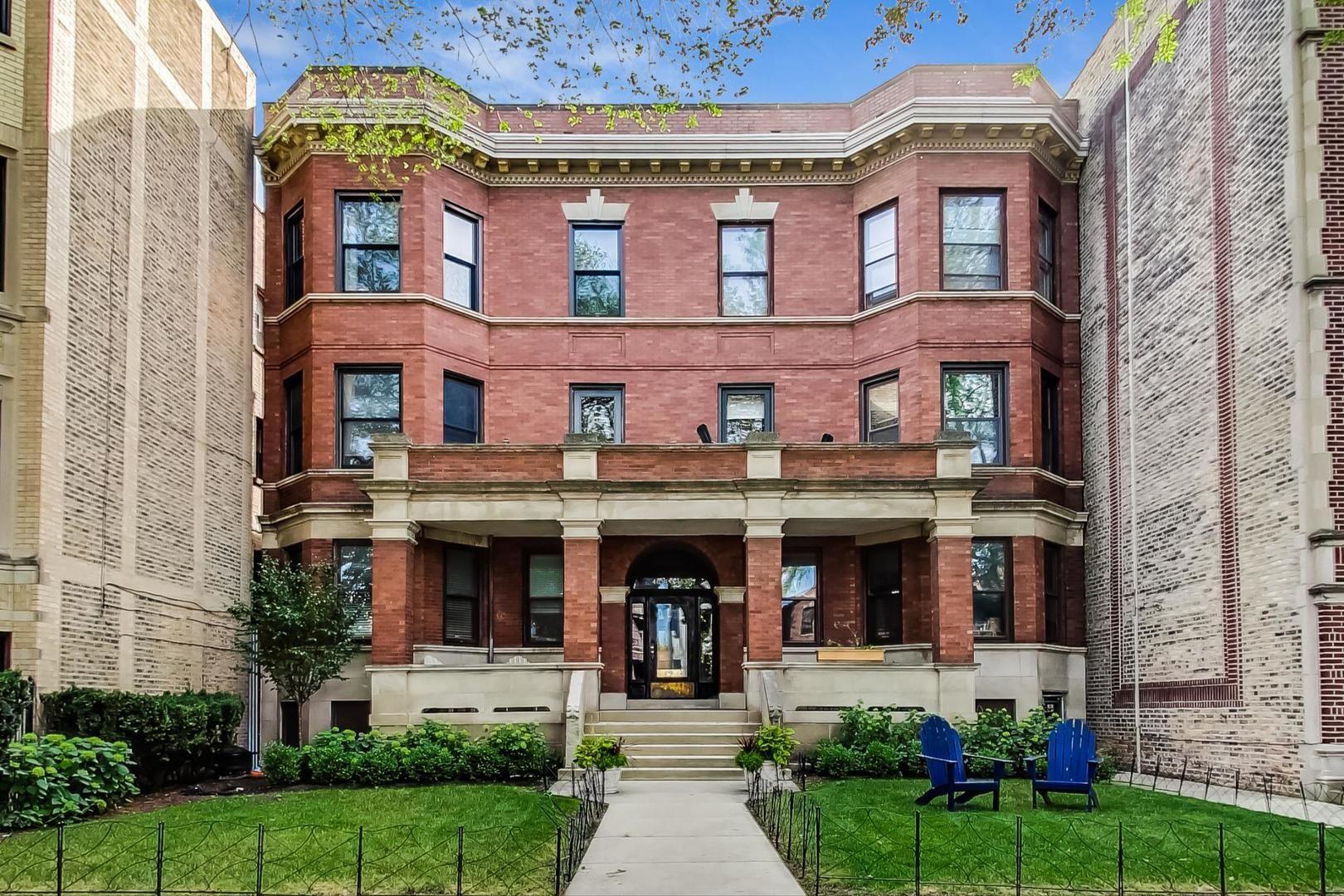 4635 N Paulina Street #3S, Chicago, IL 60640 - #: 11247310
