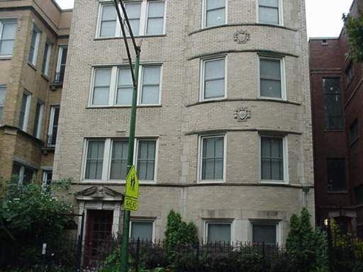 7712 N Ashland Avenue #G, Chicago, IL 60626 - #: 11193315