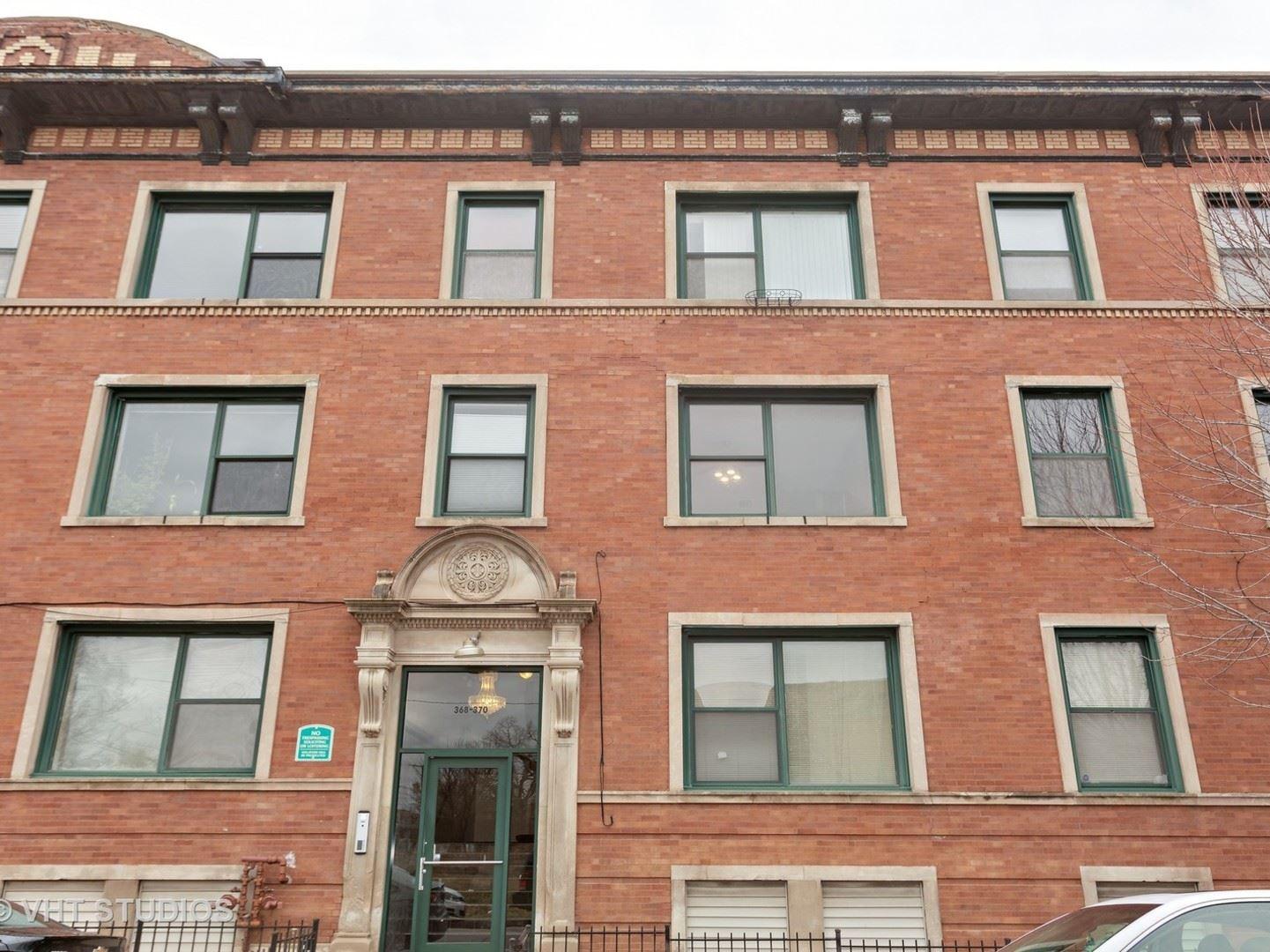 370 E 58th Street #2, Chicago, IL 60637 - #: 10675322