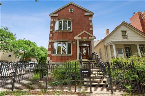 Photo of 1301 W Wellington Avenue, Chicago, IL 60657 (MLS # 10915361)