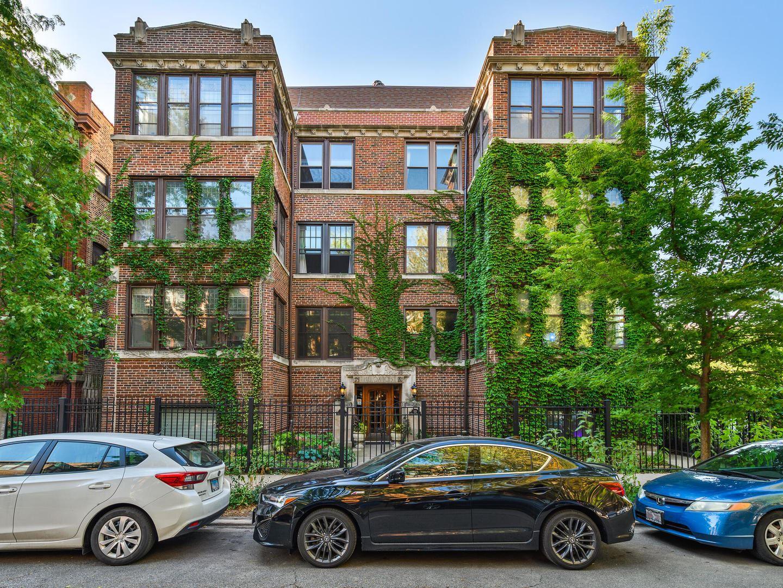 929 W MARGATE Terrace #3, Chicago, IL 60640 - #: 11183428