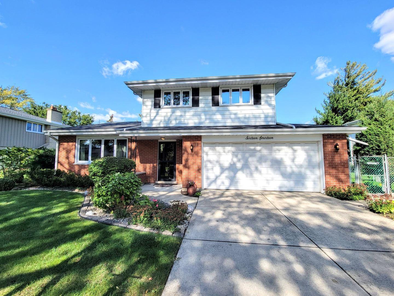 1614 E Greenwood Drive, Mount Prospect, IL 60056 - #: 11248431