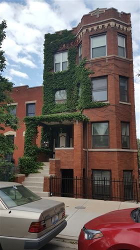 Photo of 1557 N Honore Street, Chicago, IL 60622 (MLS # 11197456)