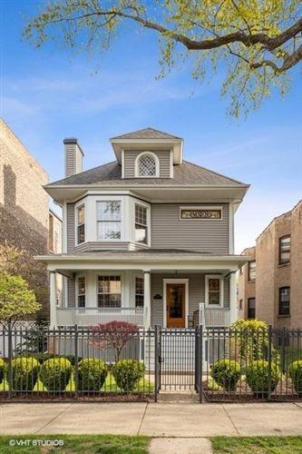 Photo of 1339 W Carmen Avenue, Chicago, IL 60640 (MLS # 11222479)