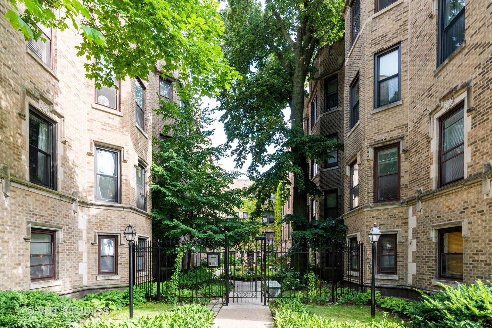 1228 W JARVIS Avenue #2S, Chicago, IL 60626 - #: 10787515