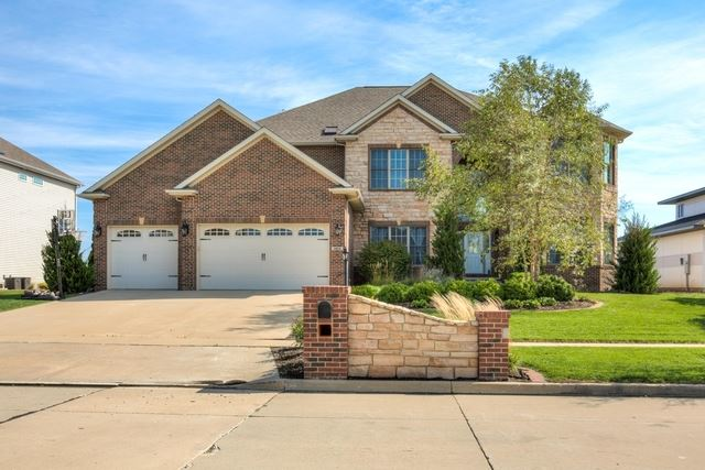 1404 English Oak Drive, Champaign, IL 61822 - #: 10538520