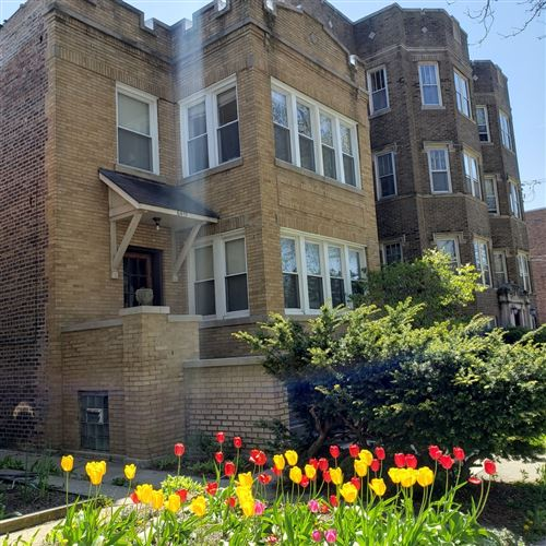 Photo of 6419 N Seeley Avenue #2, Chicago, IL 60645 (MLS # 11084553)